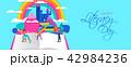 リテラシー 本 ほんのイラスト 42984236
