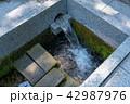福寿泉 水汲み場 島根の名水百選 42987976