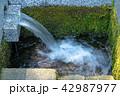 福寿泉 水汲み場 島根の名水百選 42987977