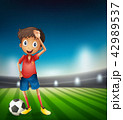 サッカー スポーツ スタジアムのイラスト 42989537