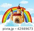虹 建物 建築物のイラスト 42989673