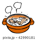 しゃぶしゃぶ鍋のイラスト 42990181