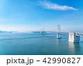 【香川県】瀬戸大橋 42990827