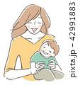 抱っこ 母親 親子のイラスト 42991883