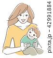 抱っこ 母親 親子のイラスト 42991884
