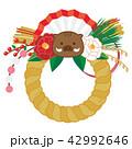 年賀状 亥 しめ飾りのイラスト 42992646