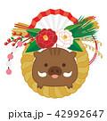 年賀状 亥 しめ飾りのイラスト 42992647