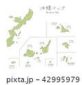手書きの沖縄諸島マップイラスト 42995979