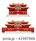 沖縄 首里城 歴史的建造物イラスト 42997666