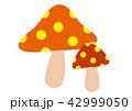 きのこイラスト 42999050
