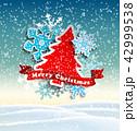 クリスマス クリスマスタイム スノーフレークのイラスト 42999538