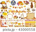 秋12 43000558