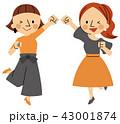 女性二人 43001874