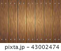 板 木目 壁のイラスト 43002474