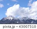 赤岳 八ヶ岳 山の写真 43007310