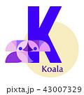 コアラ アルファベット 動物のイラスト 43007329