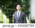 サラリーマン ビジネスマン 男性の写真 43008799