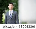 サラリーマン ビジネスマン 男性の写真 43008800