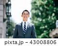 サラリーマン ビジネスマン 男性の写真 43008806