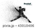 投げる人 ベクトル ベースボールのイラスト 43010406
