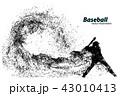 ベクトル ベースボール 白球のイラスト 43010413