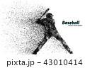 ベクトル ベースボール 白球のイラスト 43010414