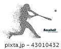 ベクトル ベースボール 白球のイラスト 43010432