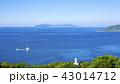 関崎灯台 高島 豊後水道 43014712
