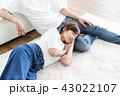 夫婦 カップル 寝るの写真 43022107