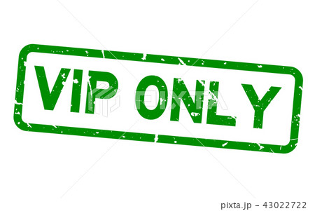 Grunge green VIP only wording square seal stamp 43022722