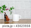 クラシックとカフェ 43023938