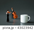 クラシックとカフェ 43023942