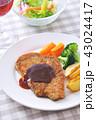 ポークカツレツ(国産豚肉130g) 43024417