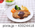 ポークカツレツ(国産豚肉130g) 43024418