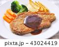 ポークカツレツ(国産豚肉130g) 43024419