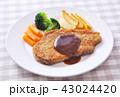ポークカツレツ(国産豚肉130g) 43024420