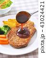 ポークカツレツ(国産豚肉130g) 43024421