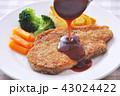 ポークカツレツ(国産豚肉130g) 43024422
