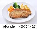 ポークカツレツ(国産豚肉130g) 43024423