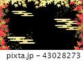 和柄 紅葉 霞のイラスト 43028273
