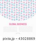 ビジネス 商売 グローバルのイラスト 43028869