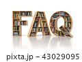 よくある質問 ライブラリ 情報のイラスト 43029095