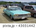 シボレーインパラ3代目1964年60年代華やかアメリカ映画象徴フルサイズカー大型車アメリカンテイスト 43031442
