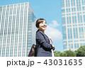 ビジネス キャリアウーマン 営業の写真 43031635