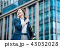 ビジネス 女性 人物の写真 43032028