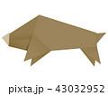 猪(折り紙) 43032952