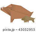 猪(折り紙) 43032953