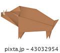 猪(折り紙) 43032954