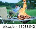 アウトドア 人物 炎の写真 43033642