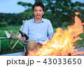 アウトドア 人物 炎の写真 43033650